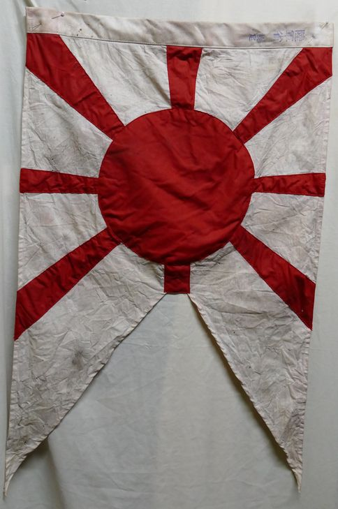 JAPANESE COMMODORE SWALLOW TAIL FLAG: